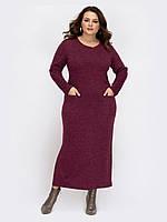 Повседневное платье бордовое в пол макси  46-48 50-52 54-56 58-60