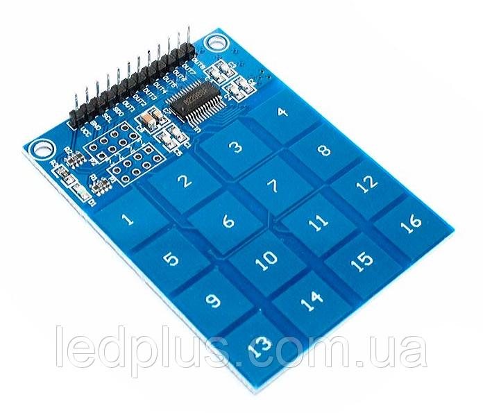 Сенсорная клавиатура 4х4 TTP229