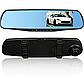 Відеореєстратор vehicle blackbox dvr - Дзеркало для автомобіля з двома камерами, фото 3