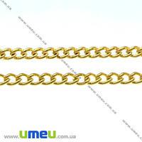 Цепь, Золото, 3,5х2,5 мм, 1 м (ZEP-007779)