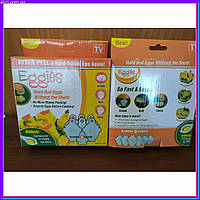 Яйцеварка, Форма для варки яиц EGGIES