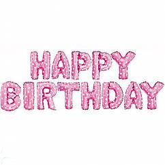 Шар-гирлянда Happy Birthday розовый (высота букв 35см)