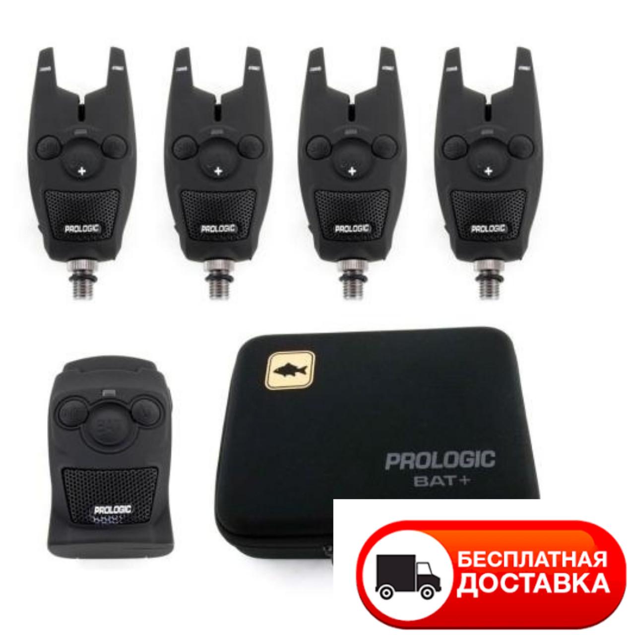 Набор сигнализаторов Prologic BAT+ Bite Alarm Set 4+1 синий
