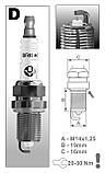 """Свічка запалювання LPG """"під газ"""" Samand 1.8(XU7) (Саманд) BRISK Silver (Чехія), фото 2"""