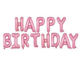 Шар-гирлянда Happy Birthday розовый однотонный (высота букв 35см)