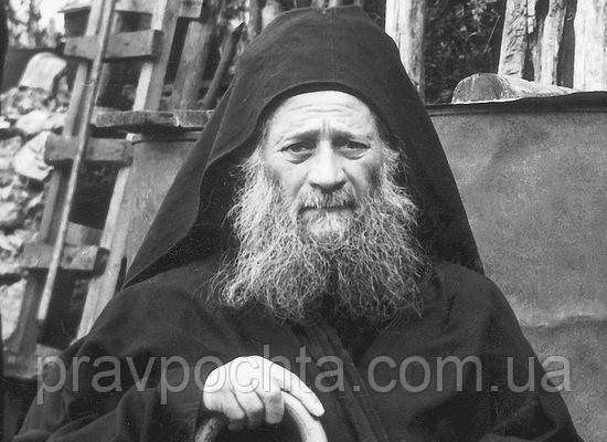 ИСТОРИЯ СОЗДАНИЯ КНИГИ «МОЯ ЖИЗНЬ СО СТАРЦЕМ ИОСИФОМ»