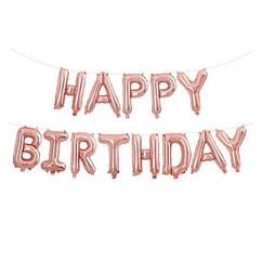 Шар-гирлянда Happy Birthday пудровый (высота букв 35см)