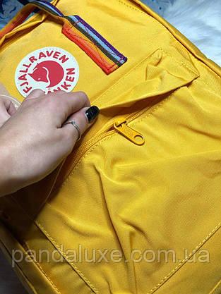 Рюкзак женский стильный яркий канкен Fjallraven Kanken Rainbow 16л желтый с разноцветными ручками, фото 3