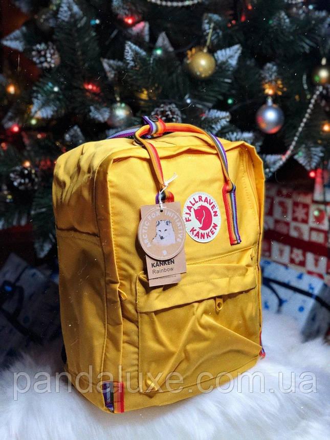 Рюкзак женский стильный яркий канкен Fjallraven Kanken Rainbow 16л желтый с разноцветными ручками, фото 2
