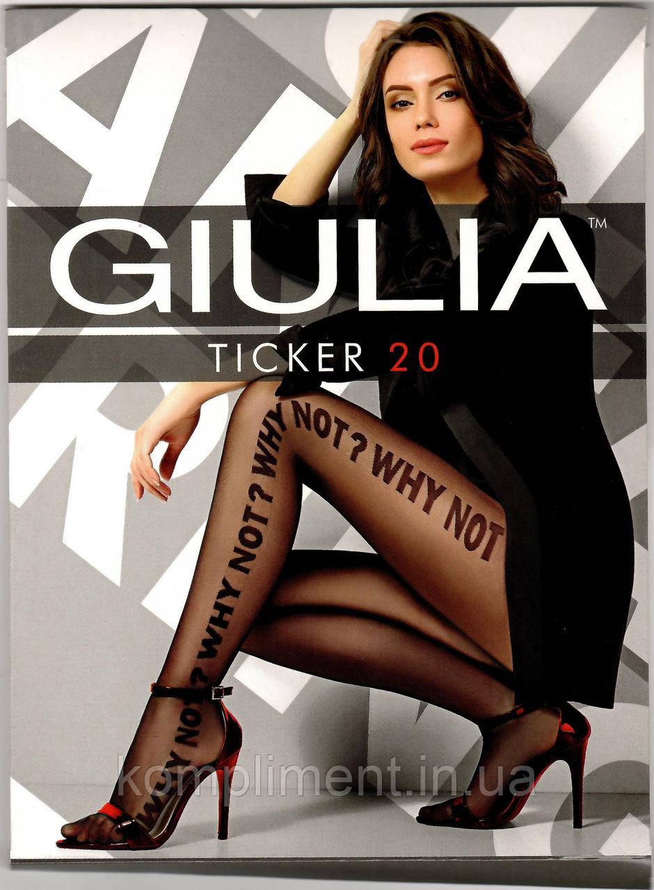 Колготки фантазийные с рисунком GIULIA  TICKER 20