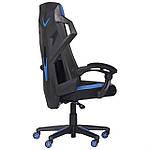 Кресло VR Racer Radical Taylor черный/синий, Бесплатная доставка, фото 4
