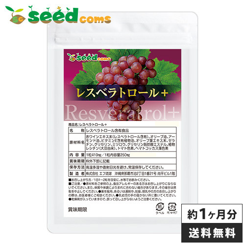 Seedcoms Ресвератрол, 30 капсул на 30 днів