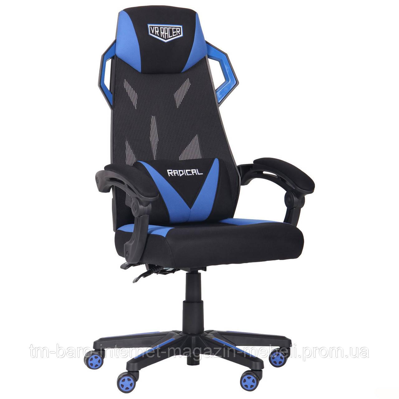Кресло VR Racer Radical Taylor черный/синий, Бесплатная доставка