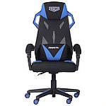 Кресло VR Racer Radical Taylor черный/синий, Бесплатная доставка, фото 2