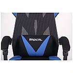 Кресло VR Racer Radical Taylor черный/синий, Бесплатная доставка, фото 8