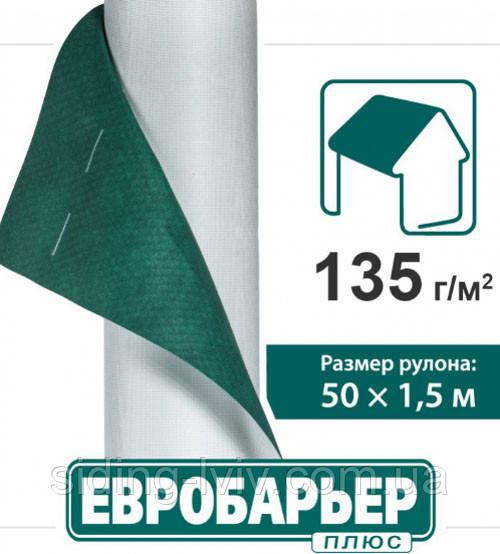 Євробар'єр Плюс щільність 135 гідроізоляційна супердифузійна підпокрівельна мембрана Юта Чехія