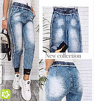Стильні модні джинси джоггеры Relucky 25,