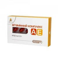 Витаминный комплекс АЕ (30капс.,Украина)