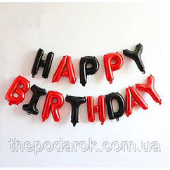 Шар-гирлянда Happy Birthday черно-красный (высота букв 35см)