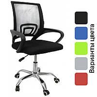 Офисное компьютерное кресло Bonro B-619 (офісне комп'ютерне крісло кальвиано)