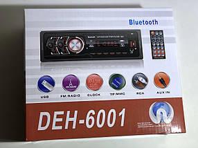 Автомагнітола з Bluetooth DEH-6001