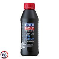 Масло для мотовилок и амортизаторов Liqui Moly Motorbike Fork Oil Medium 10W (7599) 0,5л