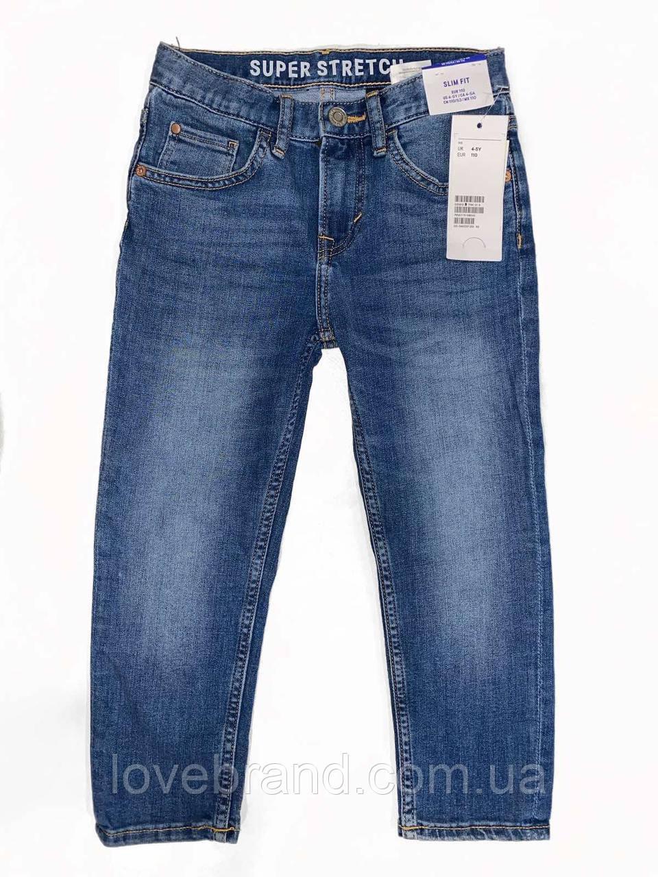 Джинсы для мальчика H&M  суперсофт синие