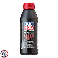 Масло для мотовилок и амортизаторов Liqui Moly Motorbike Fork Oil Light 5W (7598) 0,5л