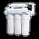 Фильтр обратного осмоса Ecosoft Standard с помпой (MO550PECOSTD), фото 3