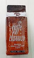 Кофе в зернах Espresso Italia Caffe Classico 1кг. (Италия)