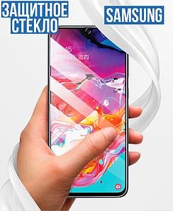 Защитное стекло 2.5D Full Glue Samsung A9(2018)/A920 (тех.пак) На весь экран