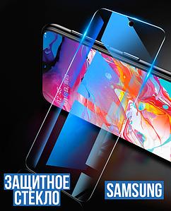 Защитное стекло 2.5D Full Glue Samsung J4+(2018)/J6+(2018)/Samsung J4 Core (тех.пак) На весь экран