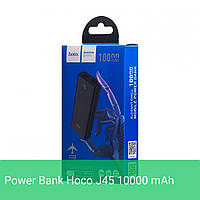 Power Bank Hoco J45 10000 mAh