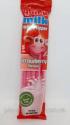 Трубочка для молока зі смаком полуниці
