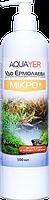Удобрения для растений МИКРО+ 500мл, препарат для растений, AQUAYER Удо Ермолаева  в аквариум
