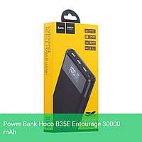 Power Bank Hoco B35E Entourage 30000 mAh