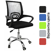 Офисное компьютерное кресло Bonro B-619 для дома, офиса, фото 1