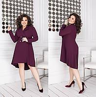 Женское стильное приталенное платье с длинным рукавом производство Украина M1851