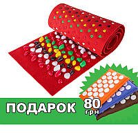 """Коврик массажный """"Ортопед"""" 150*40 см"""