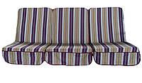 Комплект поролоновых подушек для садовой качели GreenGard П-003