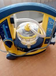 Аспиратор медицинский электрический LS