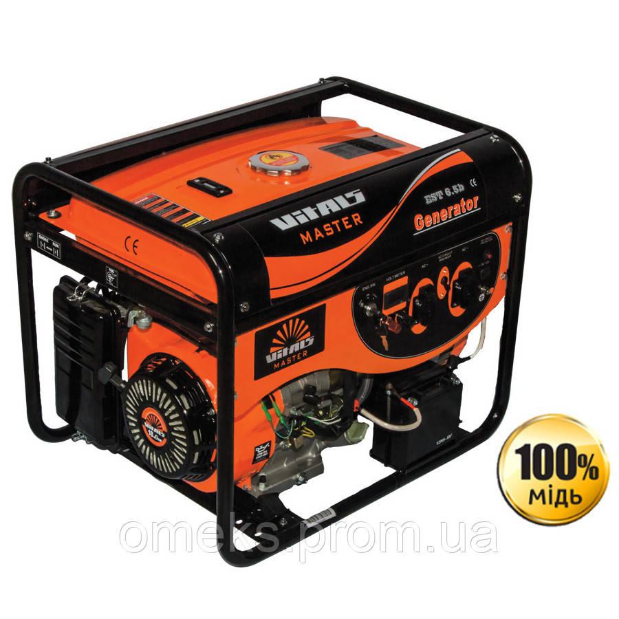 Бензиный генератор Vitals Master EST 6.5b DTZ
