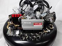 Комплект ГБО 4 поколения Yota Red/Tomasetto Alaska/форсунки Valtek c баллоном под запаску