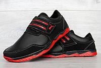 40, 42 и 43 р. Мужские черные кроссовки демисезонные на красной подошве (КФ-36чр)