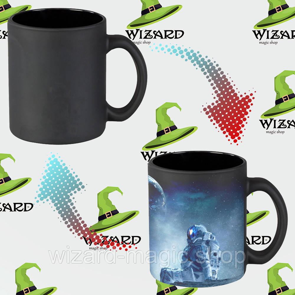 Чашка - хамелеон Моя Земля