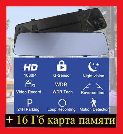 2 в 1 Автомобільний відеореєстратор+ камера заднього виду! Карта пам'яті на 16 ГБ В ПОДАРУНОК!, фото 2