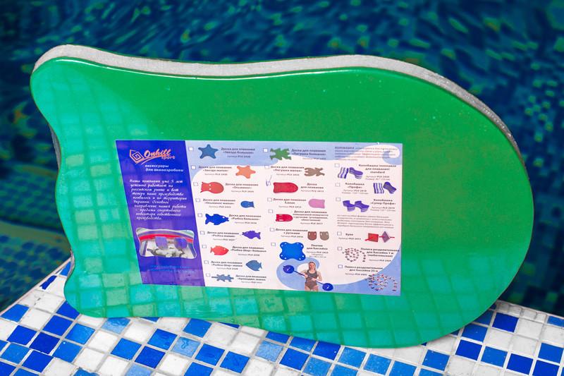 Доска для плавания 36,5*26,5*2,5 см