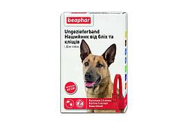 Ошейник Beaphar Ungezieferband против блох и клещей для собак, 65 см, красный