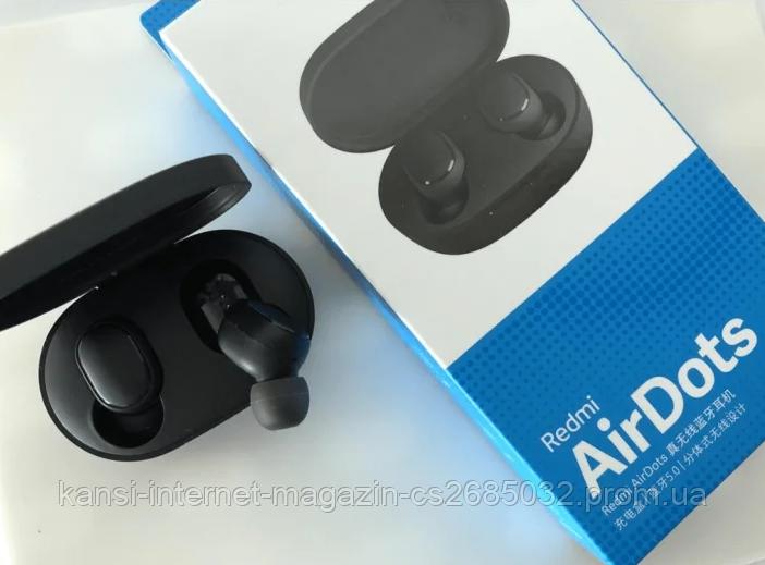 Гарнитура Bluetooth AirDots Redmi с кейсом для подзарядки