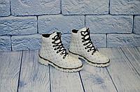 Бесподобные женские белые ботинки из кожи, размеры 36-41
